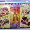 Royal Paradise Spa