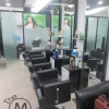 Groomers The Unisex Salon - Old Rajender Nagar